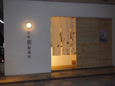 20121213_20