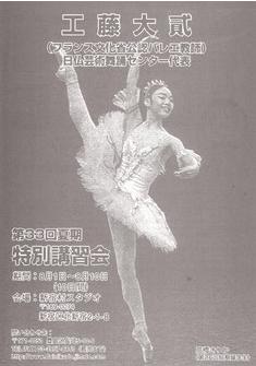 2016kudo